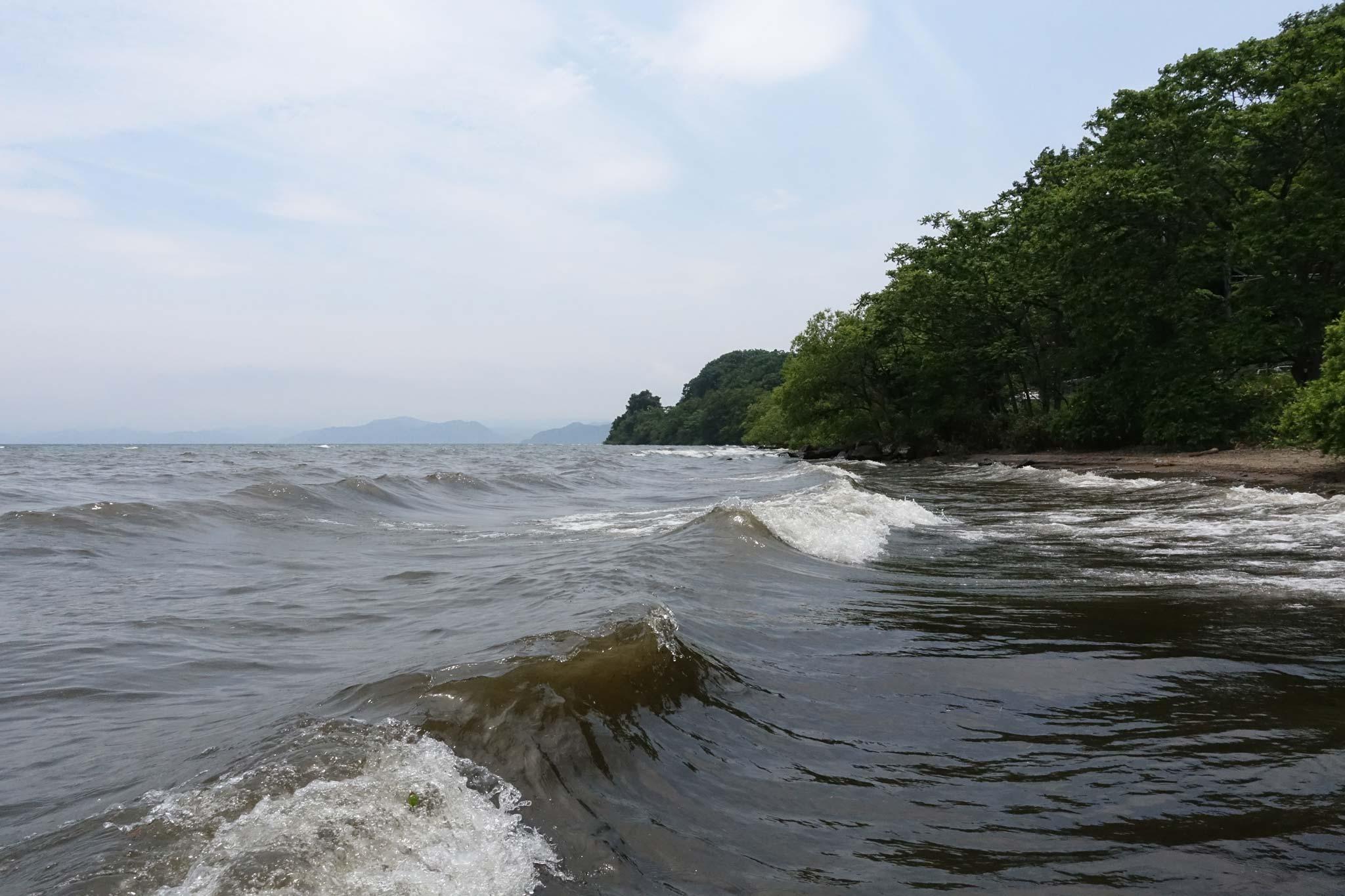 Lake Inawashiro